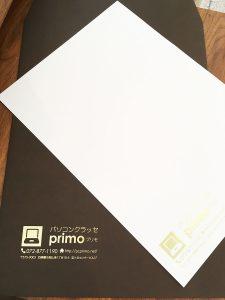 A4封筒とレター