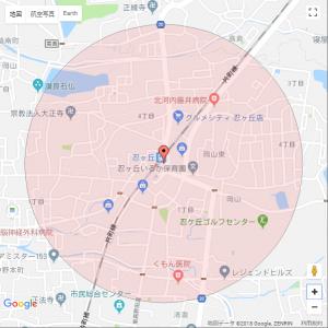 四條畷市の忍ケ丘駅周辺のブログです。