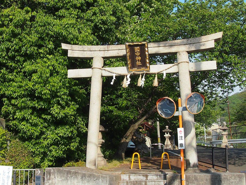 忍ケ丘で好きな場所➀ 國中神社への道