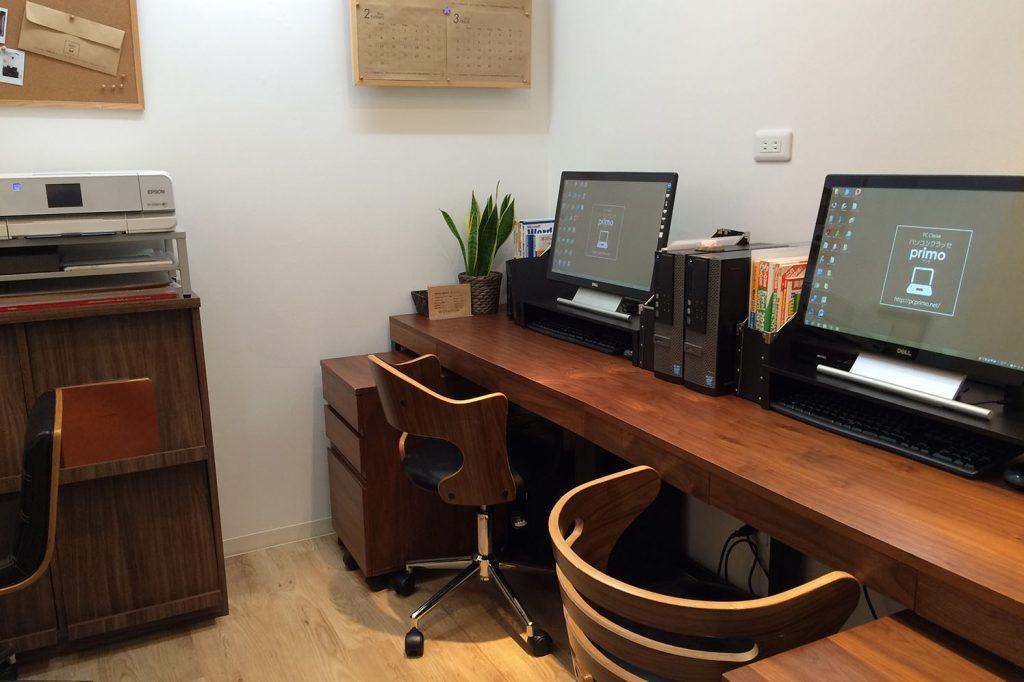 primoは個人レッスンのパソコン教室です