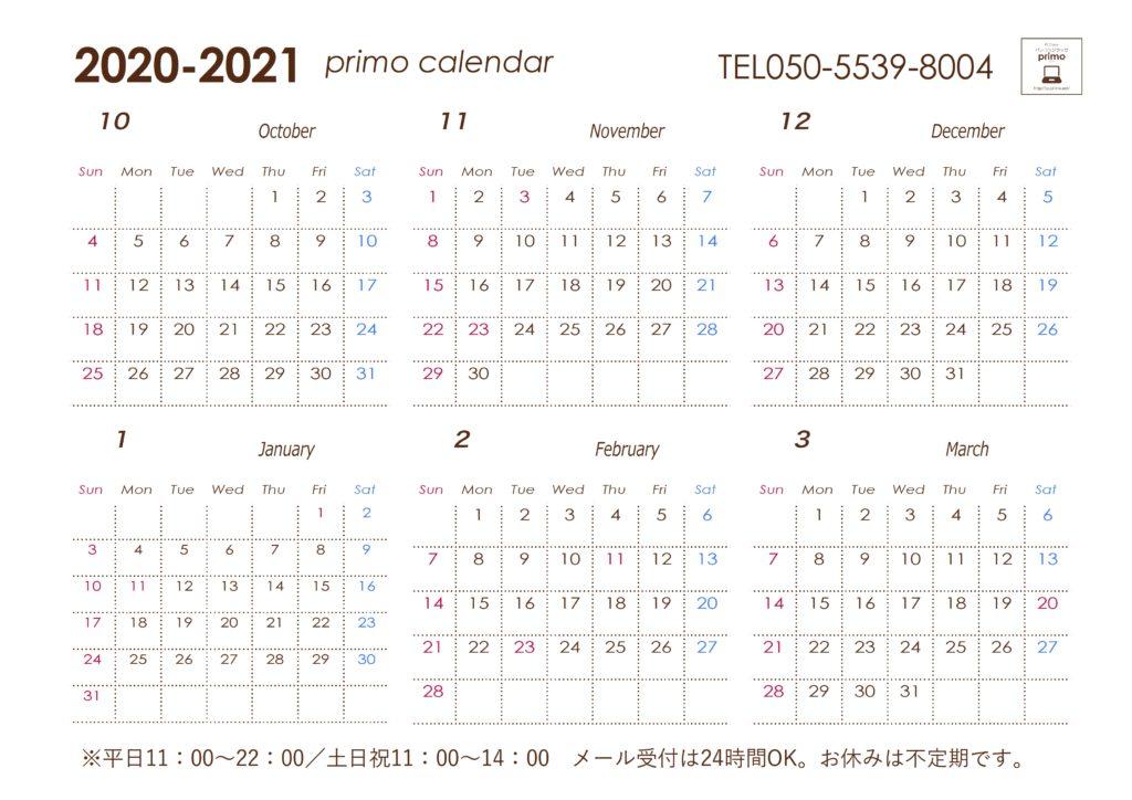 カレンダー 3 2021 年 月